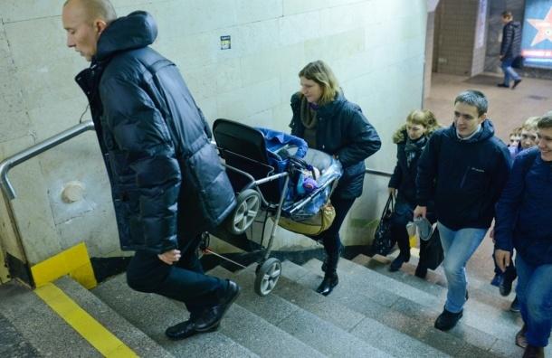 Почему в метро Петербурга не хватает пандусов