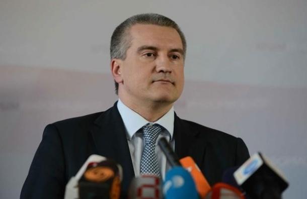 Аксенов единогласно избран главой Крыма