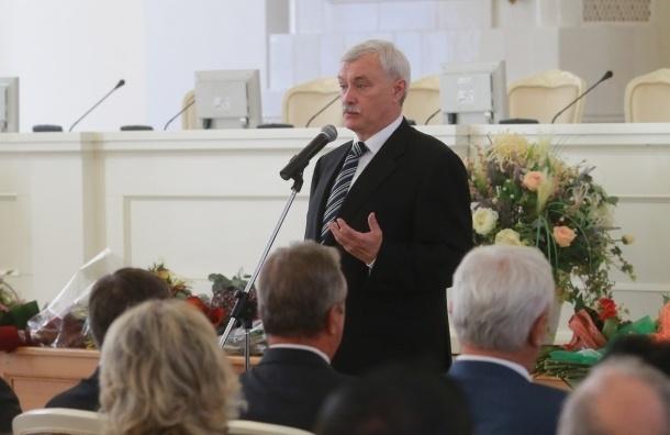 Полтавченко наградил чиновницу, судившуюся с «честной учительницей»
