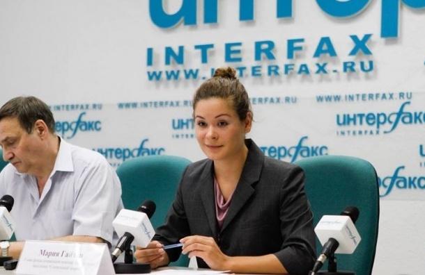 В квартире политика Марии Гайдар проводится обыск