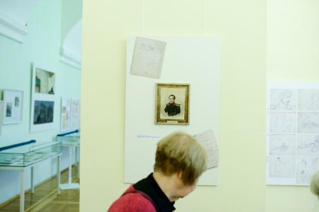 Музей Лермонтова: Фото
