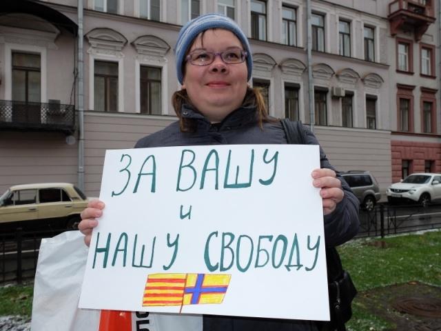 В Петербурге независимость Каталонии поддержали пикетом: Фото
