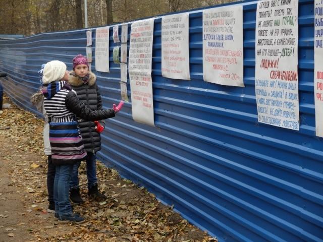 В Выборгском районе состоялась акция против застройки Ярославского проспекта: Фото
