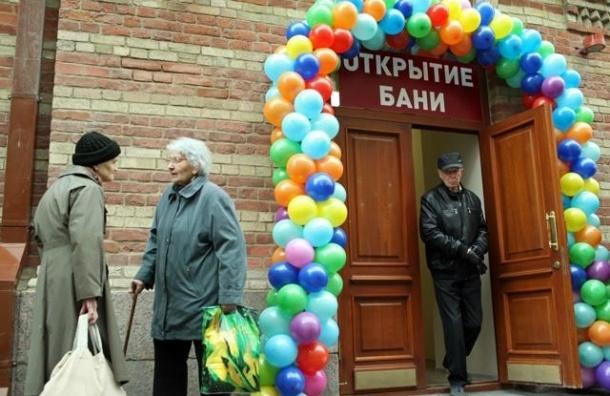 На Петроградке после реконструкции открылись Пушкарские бани