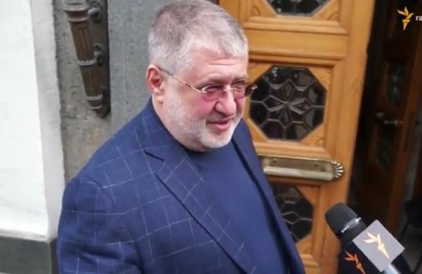 Коломойский признался в том, что у него тройное гражданство