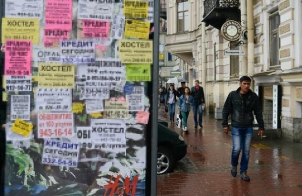 В Петербурге за расклейку рекламы на столбах и стенах будут штрафовать