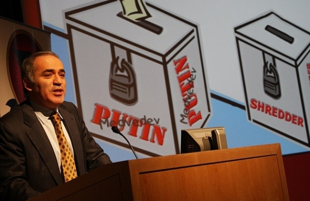 Путин назвал Каспарова «не очень эффективным политиком»