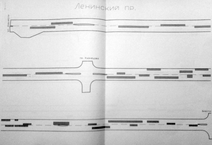 Часть схемы ремонта Ленинского проспекта
