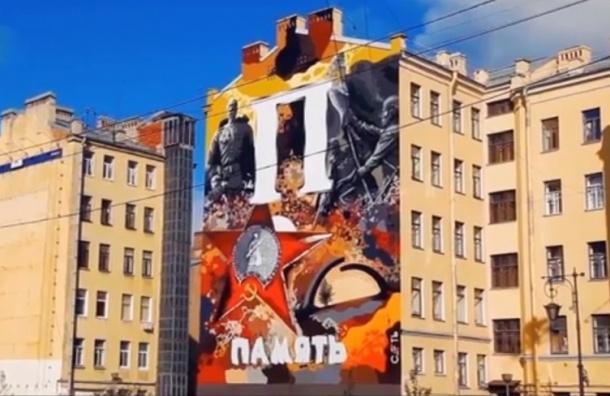 Огромная буква «П» на Обводном оказалась частью поздравления Путину