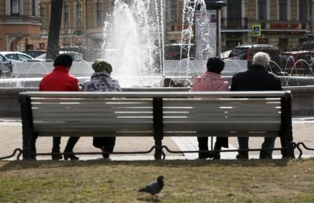 В Петербурге парламент одобрил закон о пожизненной ренте