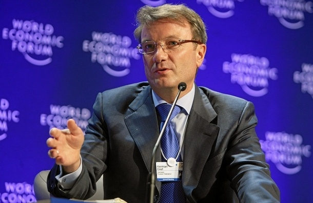 Сбербанк потребовал отменить санкции в суде ЕС