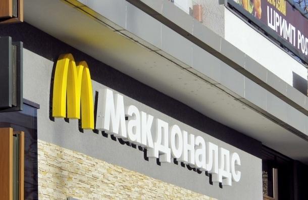 Проверки затронули более 200 ресторанов «Макдоналдс» в России
