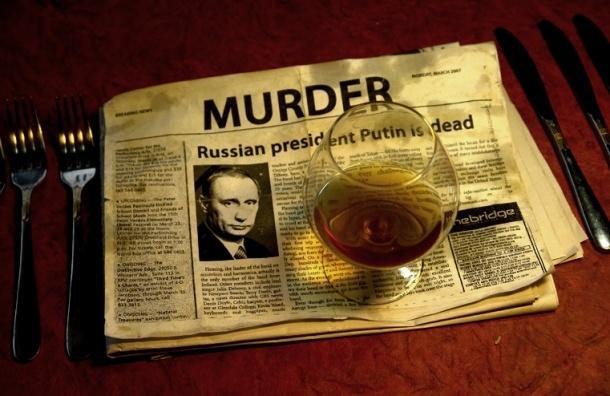 Почти 90% россиян считают критику Путина попыткой развала страны