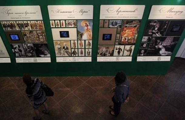 В Петербурге отметят 200-летний юбилей Лермонтова
