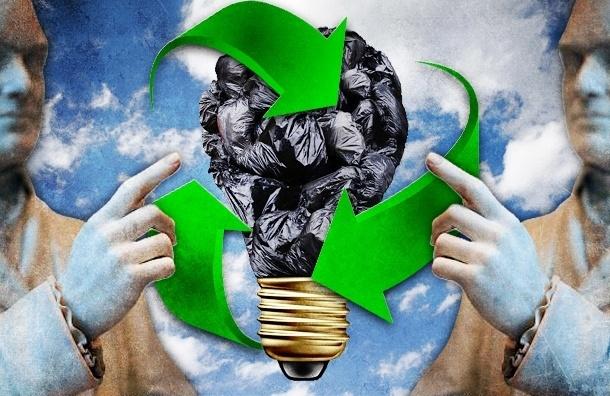 Петербургские ученые готовы получать энергию из мусора