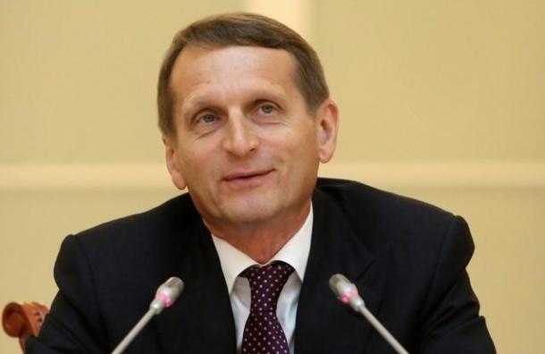 Нарышкин назвал глупостью введение виз между РФ и Украиной