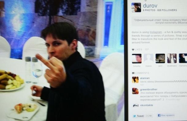 В день рождения Павла Дурова «ВКонтакте» перестал работать
