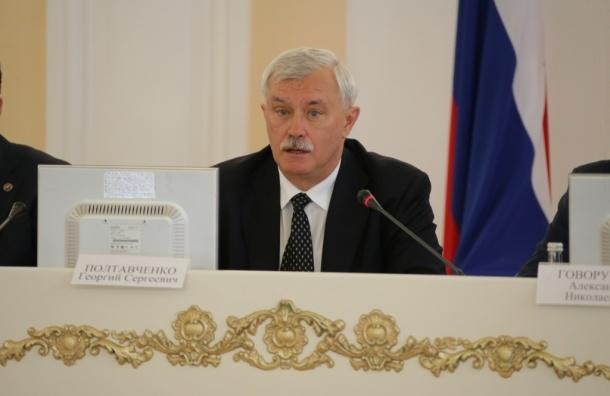Полтавченко перераспределил полномочия вице-губернаторов