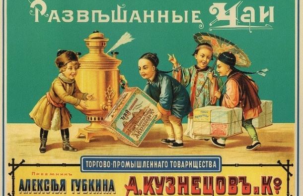 Госдума предлагает ввести налог на иностранные слова в рекламе