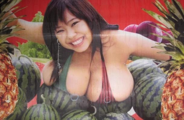 Недетская вывеска в Купчино призывает покупать арбузы