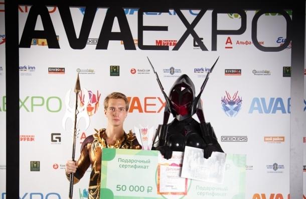 Фестиваль AVA Expo вручил 50 тысяч рублей Черному Лотосу
