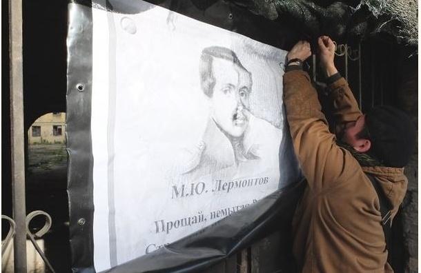 Не все петербуржцы знают, кто такой Лермонтов