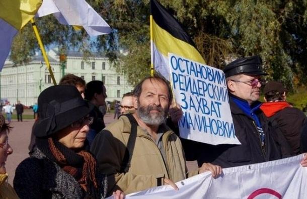 Градозащитники проведут митинг в парке Малиновка