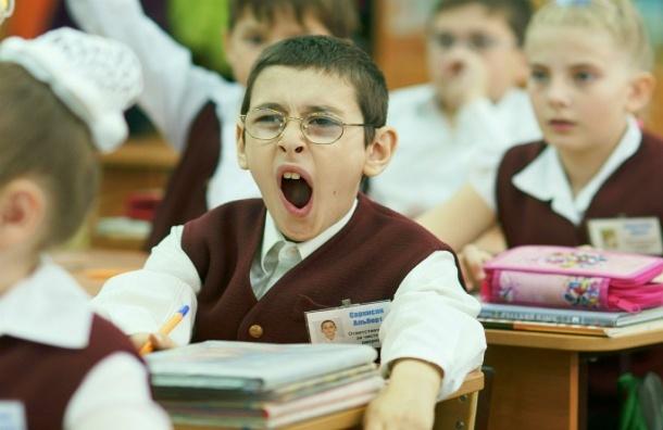Когда родителей вызывают в школу
