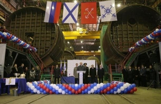 В Петербурге заложили две подлодки для Черноморского флота