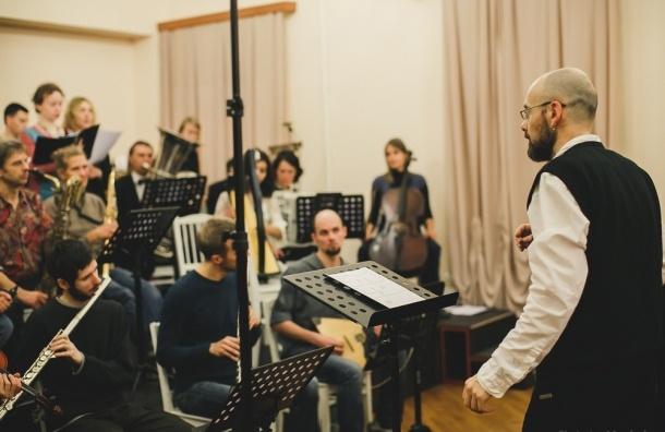 Впервые в Капелле выступит Петербургский оркестр импровизации