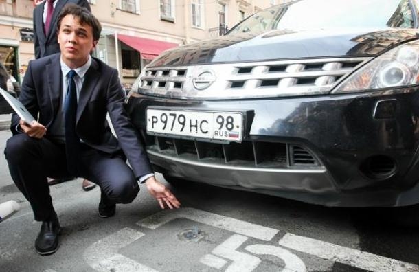 В Петербурге нарушение правил платной парковки будет стоить 3 тысячи
