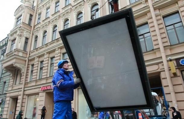 Из Петербурга исчезнет почти вся наружная реклама