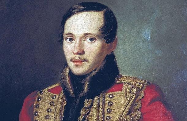 Петербург отмечает 200-летие Михаила Лермонтова