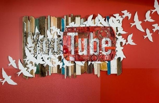 ФАС предлагает сделать YouTube платным