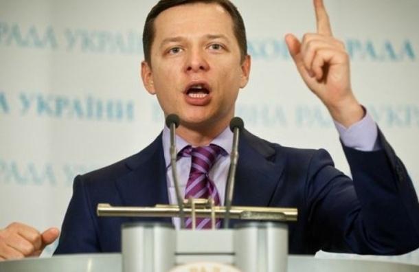 Ляшко обвинил Коломойского в попытке подкупа за $50 млн