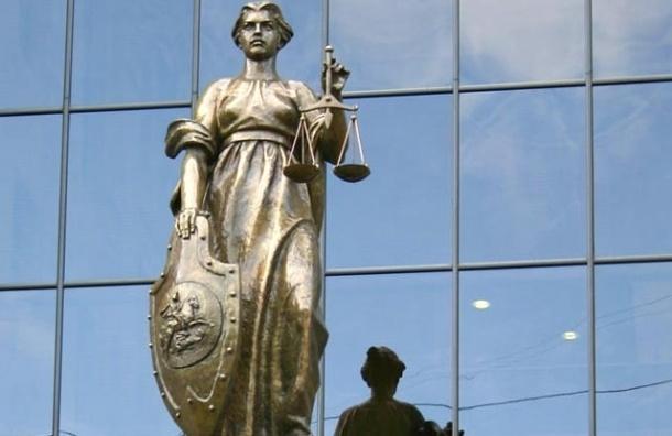 В Петербург переезжает Судебный департамент при Верховном суде