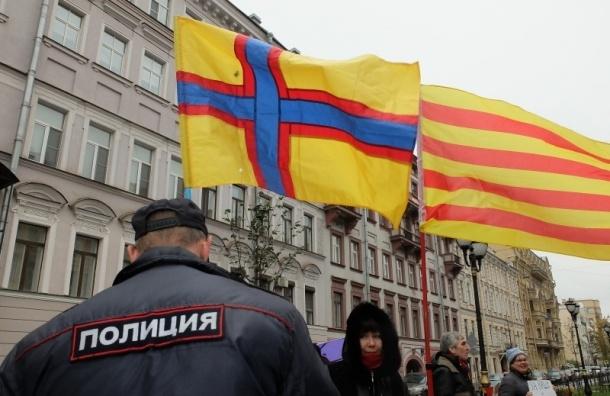 В Петербурге независимость Каталонии поддержали пикетом