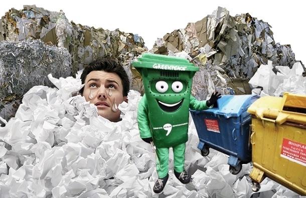 Миллион подписей за раздельный сбор мусора