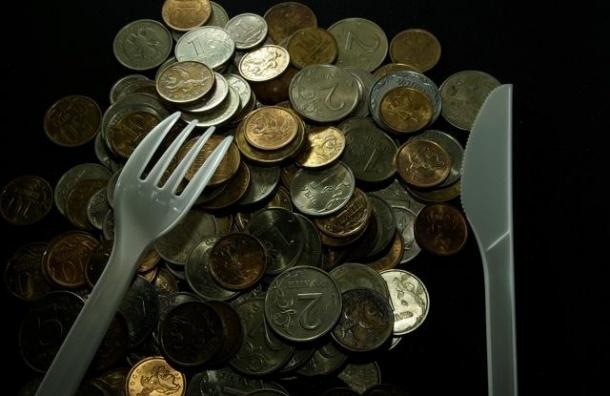 По итогам 2014 года в России ожидается значительное падение реальных зарплат