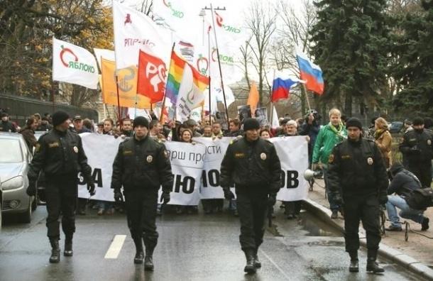 Марш против ненависти в Петербурге согласован