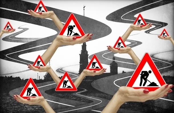 Петербургские дороги: «слойка» с начинкой на 50% или меньше?