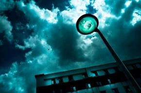 На улице Фарфоровский пост в Купчино нет света