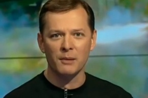 Украинского «борца с олигархами» уличили в покупке квартиры за $1 млн