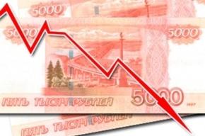 Курс евро впервые в истории превысил 55 рублей
