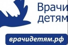 Более 250 трудных подростков в Петербурге прошли программу реабилитации