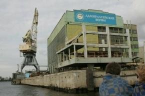 На «Адмиралтейских верфях» рабочий погиб от угарного газа
