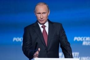Путин ограничил до 20% долю иностранных акционеров в российских СМИ