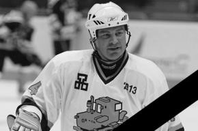 Чемпион мира по хоккею Валерий Карпов скончался в 43 года