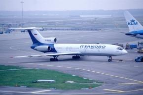 В «Пулково» бортпроводник похитил забытый пассажиром планшет