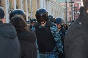 В Петербурге задержаны семь активистов «Стратегии 31»